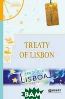 Treaty of Lisbon. Лиссабонский договор