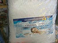 Подушка Лебяжий пух 70*70