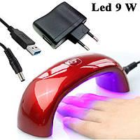 Лампа UV LED 9W для Полимеризации Гелей и Гель-Лаков с USB разъемом и Вилкой