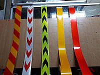 Светоотражающая лента самоклейка 5 см,лента полоска. Габариты.Авто, бело-красная