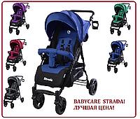 Прогулочная коляска BABYCARE Strada