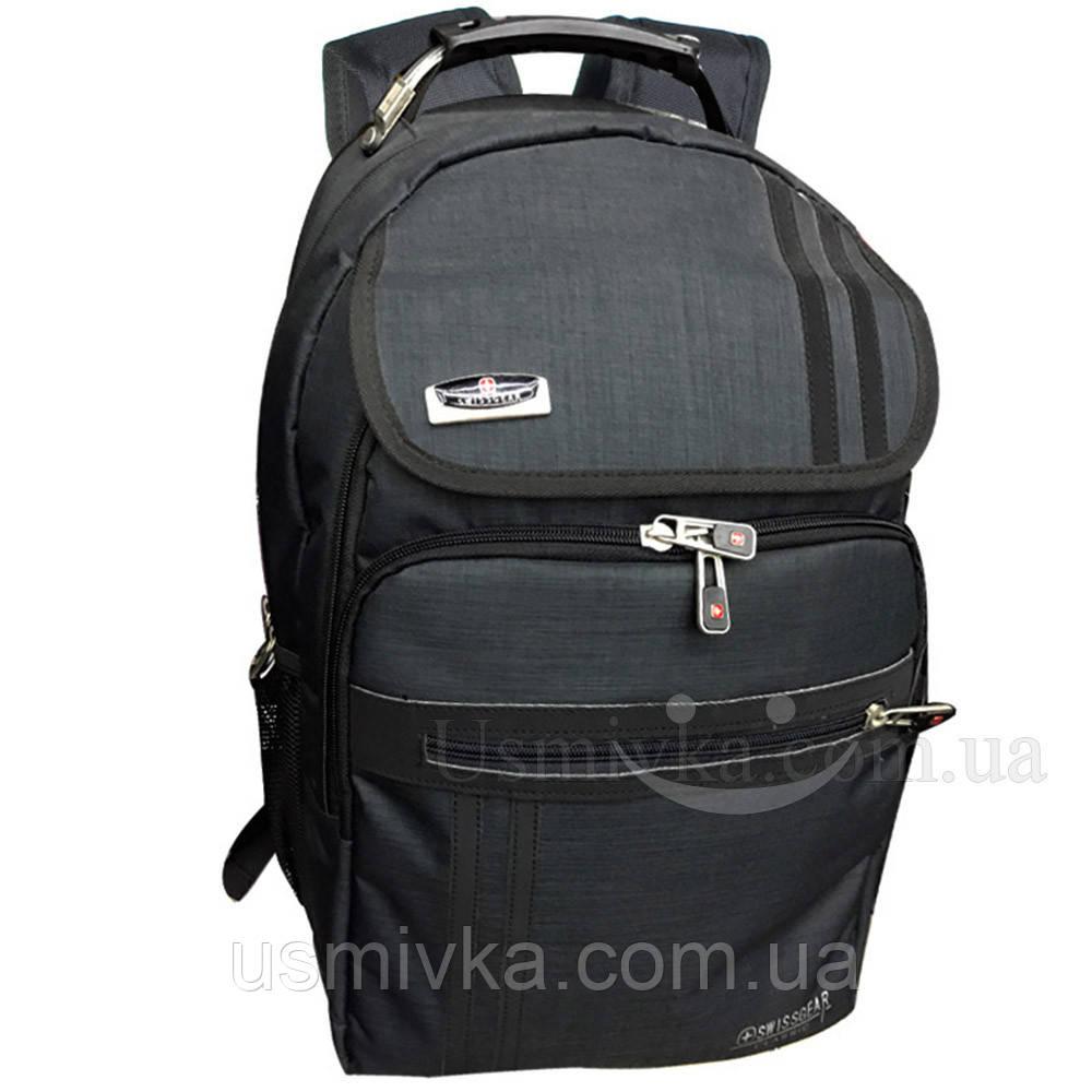 228976453ff4 Сверхнадежный городской рюкзак Swissgear 9359, черный + подарок зажигалка -  Usmivka :) в Одессе