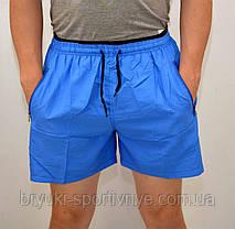 Шорты мужские спортивные -  карманы на молнии, фото 3
