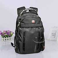 Рюкзак SwissGear городской превосходный 7610  + USB