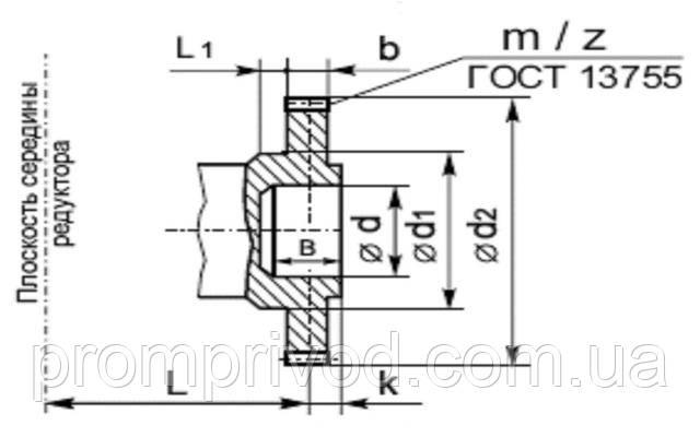 Зубчатая полумуфта редуктора РМ