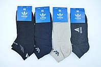 Мужские носки-спорт хлопок 41-46