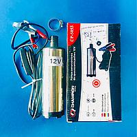 Насос топливоперекачивающий занурювальний з фільтром 12 В. діаметр 50 мм продуктивність 30 л/хв(Польща)