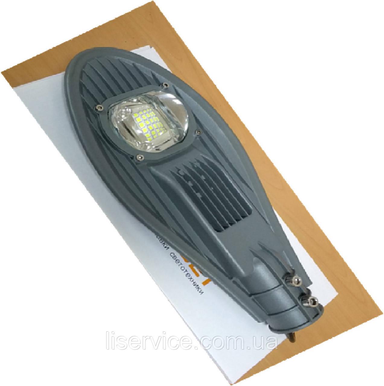 Светильник LED уличный консольный ЕВРОСВЕТ ST-50-04 50Вт 6400К 4500Лм серый SMD (5-7 метров)