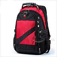 Городской рюкзак SwissGear потрясающий 557650R + USB