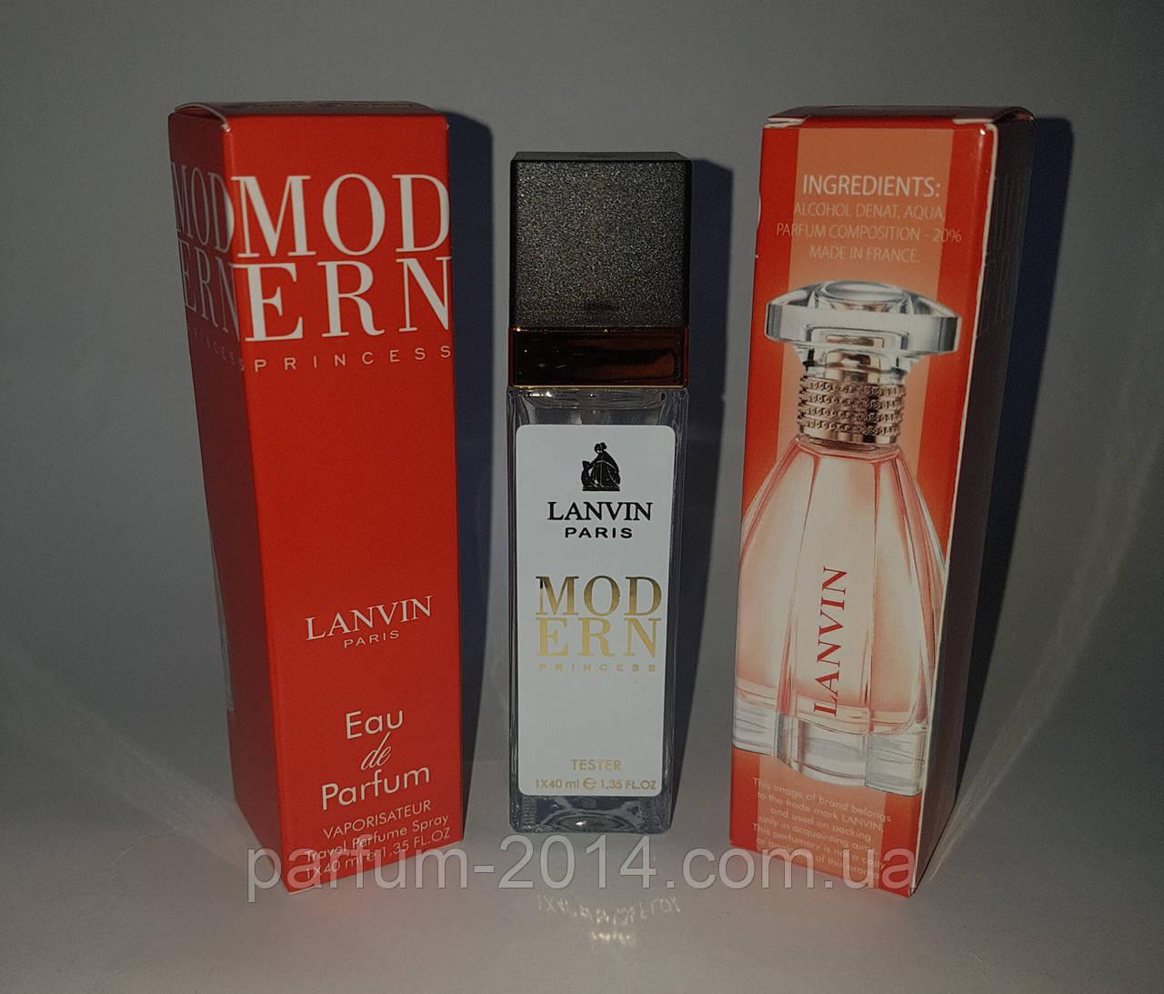 Мини парфюм Lanvin Modern Princess 40 ml (реплика)