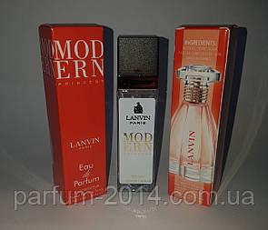 Мини парфюм Lanvin Modern Princess 40 ml (реплика), фото 2