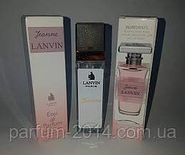 Женский мини парфюм ланвин жанне Lanvin Jeanne Lanvin 40 ml (лиц) духи аромат запах пробник тестер tester