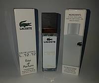 Мини парфюм Lacoste Eau De L.12.12 Blanc 40 мл (реплика)