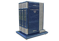 Атлант расправил плечи Айн Рэнд 3 тома (81К-КП11615)