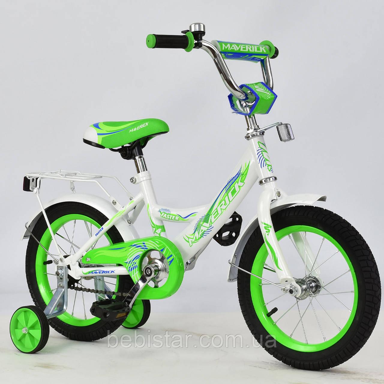 """Двухколесный велосипед Maverick 14"""" R 1406 детям 3-5 лет(без переднего тормоза)цвет белый"""
