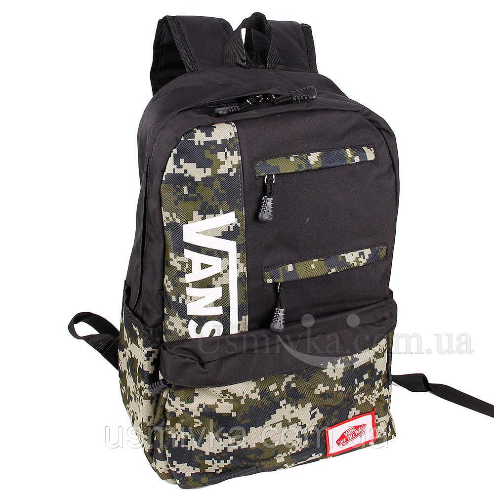 Элегантный рюкзак женский 505122