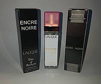 Мини парфюм Lalique Encre Noire 40 ml (реплика)