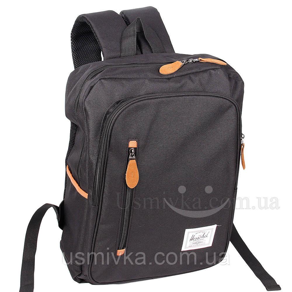 Рюкзак женский полезный 50500