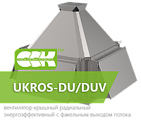 Вентилятор крышный радиальный дымоудаления UKROS-DU/DUV-112