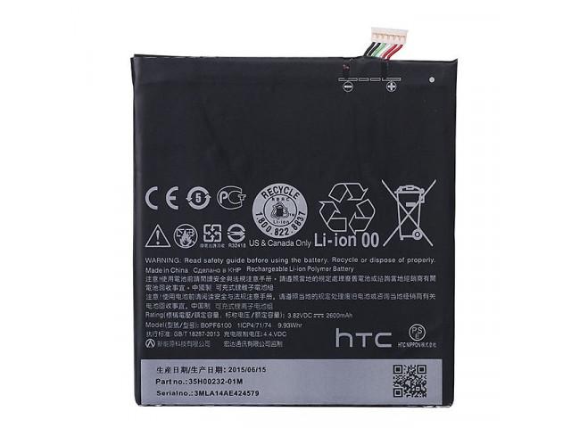 Аккумулятор HTC BOPF6100 (HTC Desire 820/Desire 826), 2600 mAh Оригинал