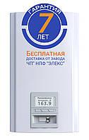 Стабилизатор напряжения однофазный ГЕРЦ 36-1/ 25А v3.0 (5,5 кВА/кВт), 16 ступеней стабилизации, симисторный