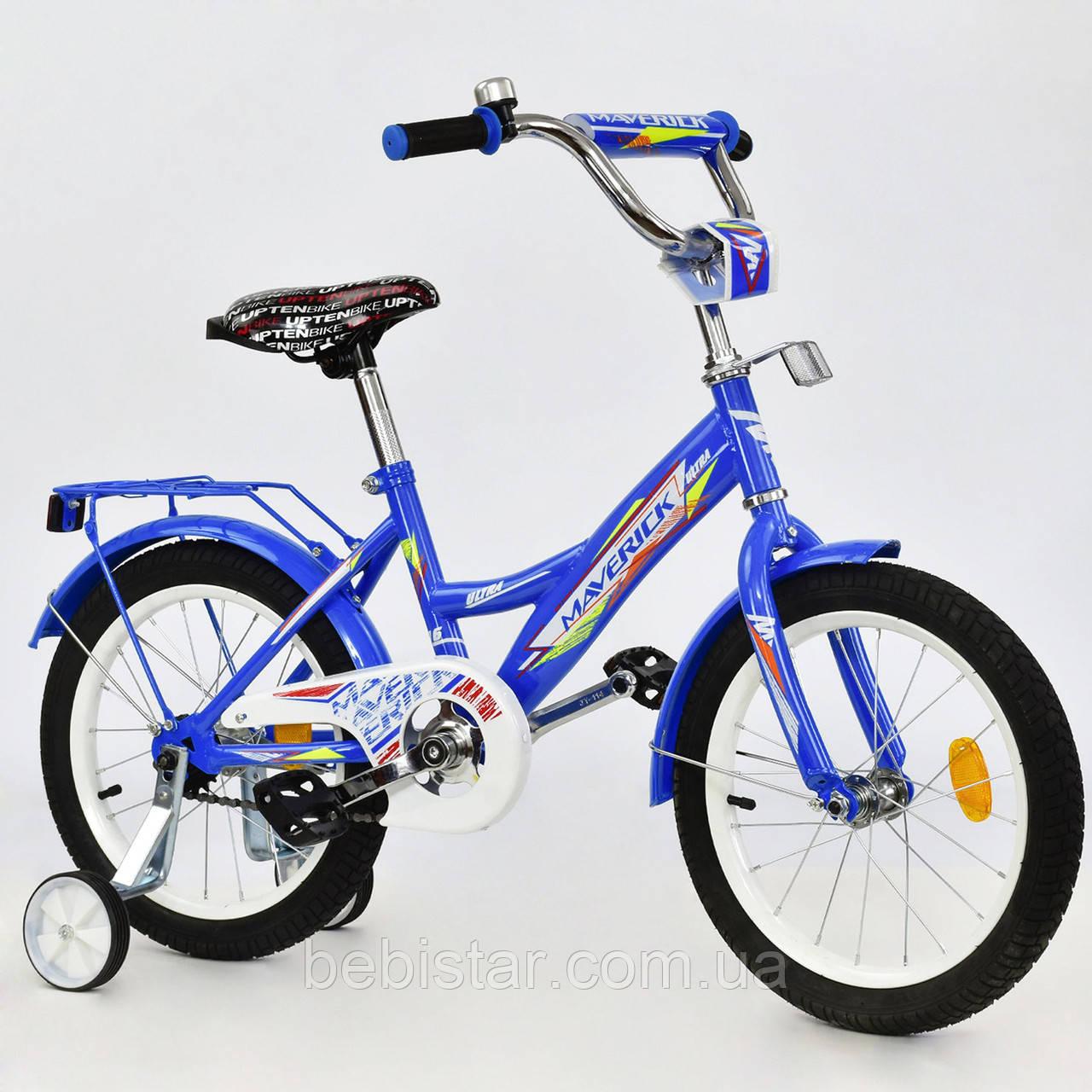 """Двухколесный велосипед Maverick 16"""" R 1602 детям 4-6 лет(без ручного тормоза) цвет синий"""