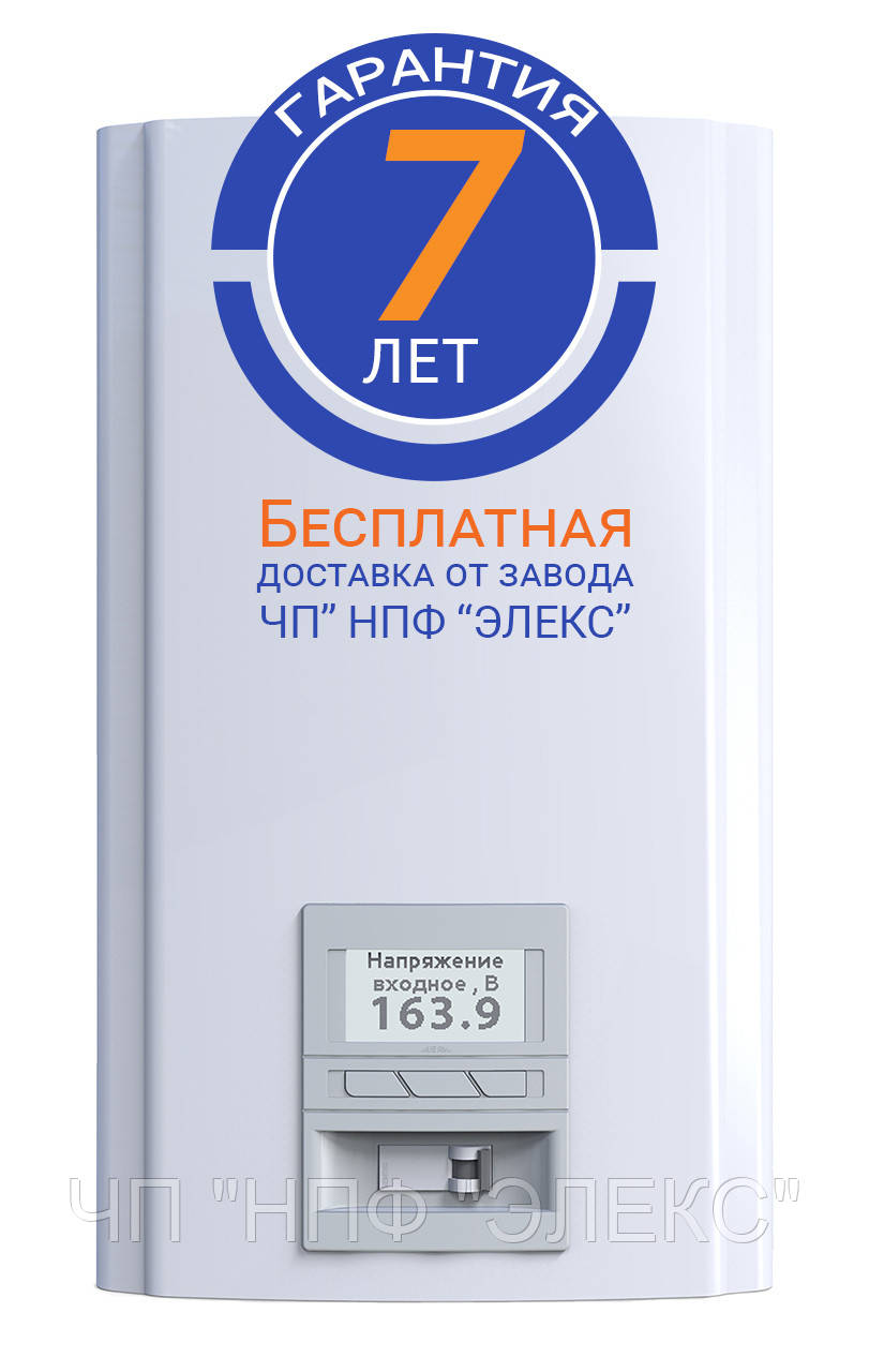 Стабилизатор напряжения однофазный ГЕРЦ 36-1-40 v3.0 (8,8 кВА/кВт), 36 ступеней, симисторный