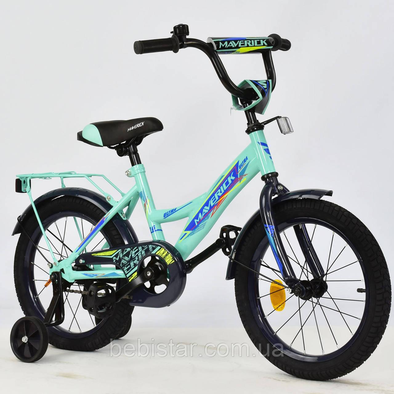 """Двухколесный велосипед Maverick 16"""" R 1601 детям 4-6 лет(без ручного тормоза)цвет бирюзовый"""