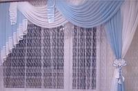 Ламбрекен голубой