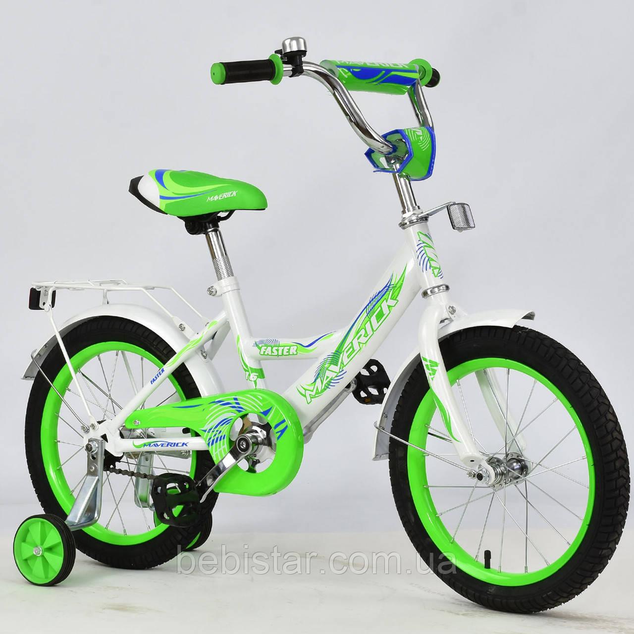 """Двухколесный велосипед Maverick 16"""" R 1605 детям 4-6 лет(без ручного тормоза)цвет белый"""