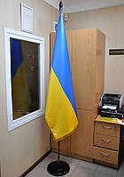 Флаги Украины 150х100 см, в наборе с деревянной стойкой