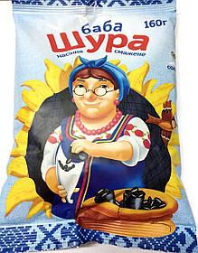 """Насіння соняшника смажене солоне """"Баба Шура"""" 160г"""