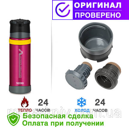 Термос фирмы Термос (Thermos) с чашкой 500 мл Mountain FFX (150071), фото 2