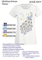 Детская футболки для вышивки бисером Павлин