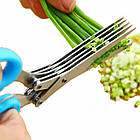 Ножницы для нарезки зелени и овощей с 5 лезвиями FRU-007