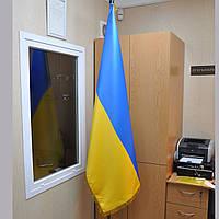 Флаги Украины кабинетный 150х100 см купольный сатен