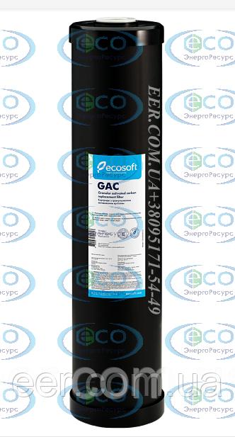 Картридж угольный Ecosoft GAC4520