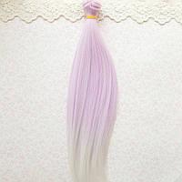 Волосы для кукол в трессах, омбре лаванда с белым - 25 см