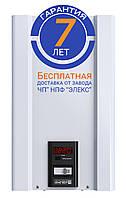 Стабилизатор напряжения однофазный АМПЕР 12-1-40 v2.0 (9 кВА/кВт), 12 ступеней стабилизации