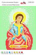 Святая мученица Мирослава. СВР - 5113(А5)