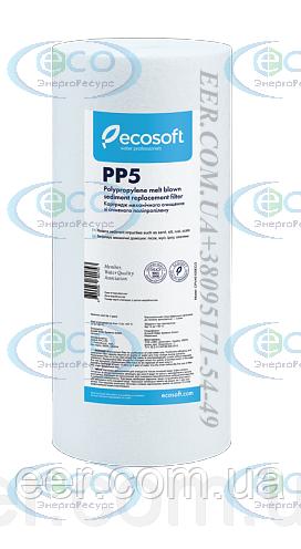 Картридж из вспененного полипропилена Ecosoft PP5 10BB