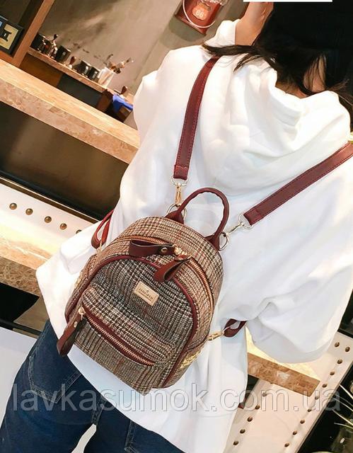 Рюкзак мини женский в мелкую клетку