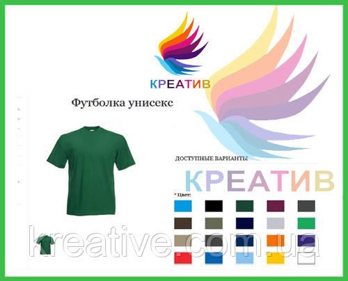Зеленые футболки оптом Харьков (от 50 шт.)