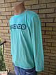 Батник мужской брендовый реплика KENZO, фото 2