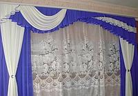 Ламбрекен со шторами синий