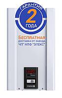 Стабилизатор напряжения однофазный ГИБРИД 9-1-40 v2.0 (8,8 кВА/кВт), 9 ступеней стабилизации