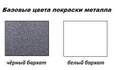 Стол рабочий Ромбо Черный бархат/Вествуд (Металл дизайн), фото 3