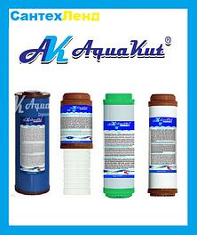 Обезжелезивающий картриджи для воды AquaKut