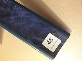 Бортик узкий мрамор синий