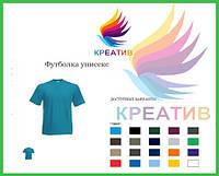Голубые футболки оптом Харьков (от 50 шт.)